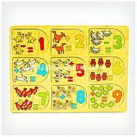 Развивающий пазл для ребенка «Учимся считать» (деревянный, средний)