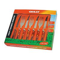 Набор столовых приборов для барбекю Grilly