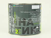 Мастика антикоррозионная противошумная Acoustics , 2.0 кг