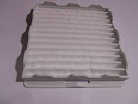 Фильтр для пылесоса Samsung DJ63-00539A