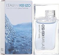 KENZO L'EAU  PAR homme mini 5 ml Духи (оригинал подлинник  Испания)