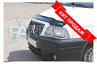 Дефлектор Капота Мухобойка Citroen Jumpy 2003-2006