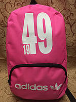 Рюкзак молодежный Adidas 1949, Адидас розовый с белым