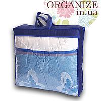 Сумка для хранения вещей\сумка для одеяла XS (синий)