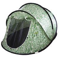 Палатка туристическая KING CAMP HYDE