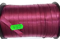 Лента атласная двухсторонняя 10мм, цвет бордо, Турция