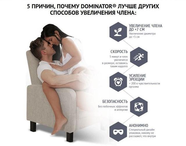bolshie-popi-porno-video-smotret