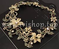 Ожерелье-колье под золото с золотыми цветами и стразами