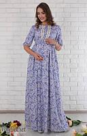 Платье для беременных длинное Tamana голубое
