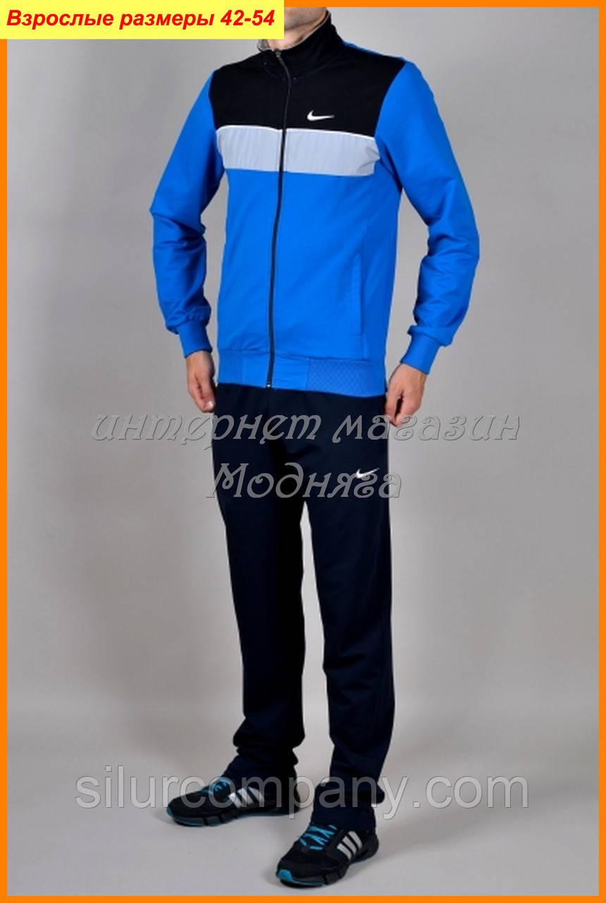 Дешевая Одежда Найк Интернет Магазин