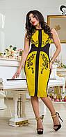 Роскошное Желтое Вечернее Платье без Рукавов с Декором XS-XL