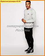 Спортивные костюмы найк в украине - качественные