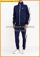 Спортивный костюм Пума для мужчин