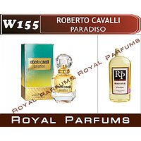 "Духи на разлив Royal Parfums 100 мл Roberto Cavalli ""Paradiso"" (Роберто Кавалли Парадисо)"