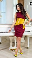 Деловое Облегающее Платье с Декоративным Поясом Марсала XS-2XL