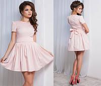Стильное платье с юбкой на сборке