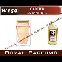 """Духи на разлив Royal Parfums 100 мл Cartier """"La Panthere"""" (Картье Ла Пантера)"""