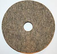Круг войлочный 180 мм мягкий