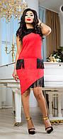 Мега Модное Платье из Замши Коралловое с Бахромой S-XL
