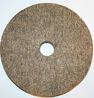 Круг войлочный 200 мм мягкий