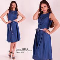 Модное женское платье джинс
