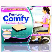 Подушка для сидений Forever comfy cushion 888 Comfy