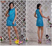 Молодежное летнее  платье. Код-3768-Бирюза