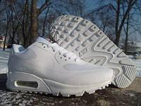 Кроссовки Nike Air Max 90 Hyperfuse white  (размеры 36, 38, 40)