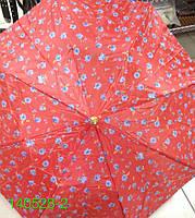 Зонт женский, полуавтомат, 8 спиц,№1670. Цена розницы 150 гривен.
