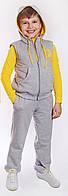 Спортивный костюм для мальчика с жилетом желтый