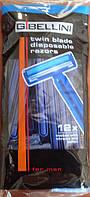 "Одноразовые станки для бритья ""Gibellini"" 12 шт."