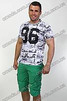 Мужские зеленые шорты  с карманами