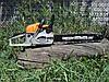Sadko MGCS-500 бензопила ланцюгова
