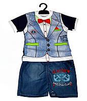 Костюмчик для мальчика с джинсовыми шортами