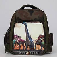 Стильный рюкзак с оригинальным рисунком. Рюкзак с ортопедической спинкой. Для мальчиков. Купить. Код: КДН59