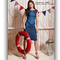 Стильное женское платье миди, джинс