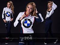 Стильный молодежный спортивный костюм BMW АН112.3