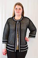 Красивая ажурная женская накидка-кардиган с узором ромбик, большие размеры.