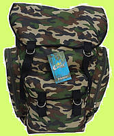 Рюкзак камуфляжный CORONA FISHING РК105 (55л)