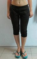 Женские бриджи Adidas (2245) черные код 0126 Б