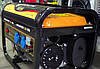 Бензиновий генератор Forte FG2500