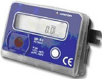 Счетчик тепла (теплосчетчик, тепломер) , тип LQM-III, Ду-65,Py16, Q=25 м3/час, фланцевый