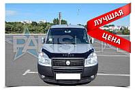 Дефлектор Капота Мухобойка Fiat Doblo 2005-2010