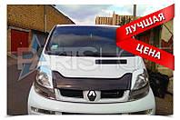 Дефлектор Капота Мухобойка Renault Trafic (Широкая)
