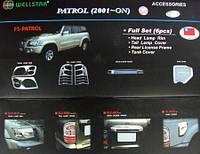 Хром пакет Nissan Patrol 1988-2012
