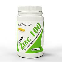 Stark Zinc 100 мг 100 капс Stark Pharm