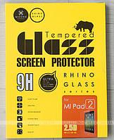 Защитное стекло Mooke Rhino Glass 9H 2.5D для Xiaomi Mipad 2