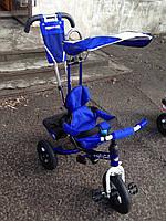 Велосипед Ardis Lexus Trike с надувными колесами детский синий