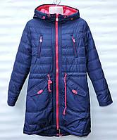 Демисезонная куртка парка для девочки 6-14 лет RedBlack синяя