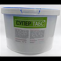 Медленно растворимые хлорные таблетки Макси Супер (5 кг)